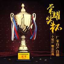 Metal trophy custom made Football Basketball Badminton Champion Competition trophy lettering medal student cup production