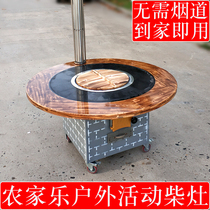 Commercial mobile firewood cooker burning firewood gas big pot table iron pot stew Stove table pot chicken firewood chicken big stove