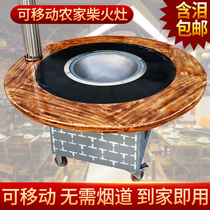Mobile large firewood stove firewood gas cauldron table iron pot stew stove table outdoor pot chicken firewood Turkey commercial