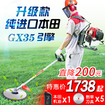 Imported Honda engine lawn mower gasoline knapsack four-stroke lawn mower weeding brush mower reclamation lawn mower