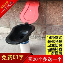 Xijiang decoration with temporary toilet plastic squat toilet urine bucket disposable plastic site simple urinal Plus