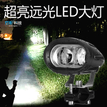 Lamp Xin motorcycle LED spotlights far and near light paving headlight battery car super bright waterproof 12V external flash