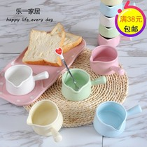 European-style ceramic milk pot coffee milk cans steak milk spoon creative candy ribbon handle milk cup afternoon tea jam Cup