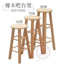 Solid wood Bar Chair Ladder stool simple bar Chair bar Bench Takagi Stool high chair European bar Stool round Stool
