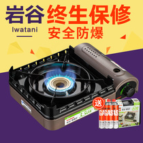 Iwatani outdoor dedicated portable cassette stove picnic gas stove gas stove wind stove fierce fire 3 5KW