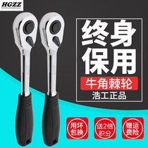 HGZZ quick sleeve ratchet wrench large medium and small fly two-way Universal wrench repair tool industrial grade 72 tooth set
