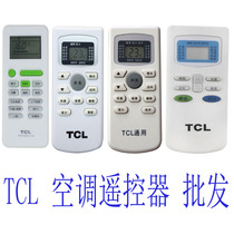 TCL air conditioning universal cold and warm universal GYKQ-34 03 47 46KFRd2535GW FC23 remote control wholesale