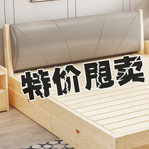 Solid wood bed 1 5M modern simple single bed rental 1 2m simple budget bed frame Pine double bed