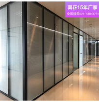 Office high partition partition wall double scrub leaf aluminum alloy glass partition soundproof wall Screen wall plate