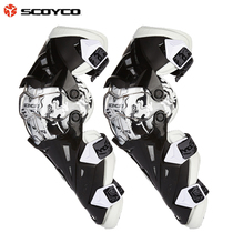 Race feather motorcycle knee windproof warm four seasons riding anti-drop locomotive cross-country protective gear equipment men and women summer