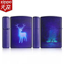 ZIPPO original authentic lighter wind forest deep see deer 2018 genuine new blue gradient color printing