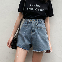 Denim shorts female 2019 summer New wear high waist was thin loose wide leg buckle with a word hot pants tide