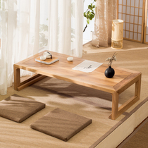 Old birch Japanese new Chinese tatami tea table solid wood wood simple low table tea table Zen tea table table.