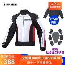 Motorcycle riding suit racing suit off-road waterproof motorcycle anti-drop suit motorcycle brigade rally Knight suit male Four Seasons breathable