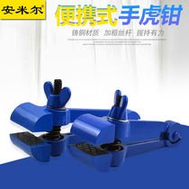 Multifunctional hand vise hand-held clamp fastener mini small heavy duty fixed clamp 40mm50mm clamp sub