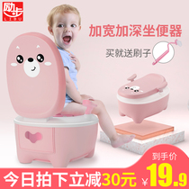 Children toilet toilet male baby urinal little girl plus size toilet baby toddler potty potty pad