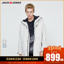 JackJones Jack Jones male spring drawstring hooded water repellent sports reflective casual jacket 220121526