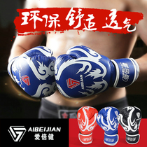 Love Times boxing gloves adult gloves children boys punching bag Sanda fight Muay Thai training half finger fighting