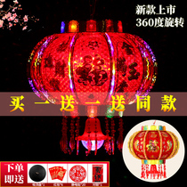 Red Lantern chandelier supplies new years day Spring Festival New Year decoration Palace lights 2020 revolving Lantern rotating balcony lanterns