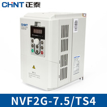 CHiNT inverter universal type water pump fan three-phase inverter 7 5kw 380v NVF2G-7 5 TS4