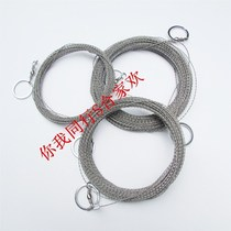 Pull the Saw tooth supplies anchor pond wire shrimp crabs with rope mowing accessories aquatic fishing saw blade White