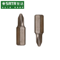 Star hardware tool 8-30MM long cross spinner head impact screwdriver head set 59421-24