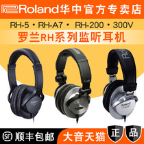 Roland Roland RH-5 RH-300V 200 A7 headphones electric piano electric drums