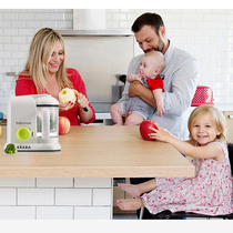 France beaba baby food supplement baby multi-function cooking stirring one food grinder