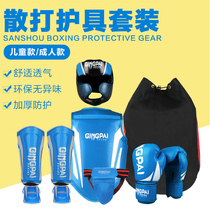 Competing loose fighting gear full set adult children Muay Thai boxing training head guard leg guard chest fight ingres set