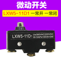 High quality micro switch LXW5-11D1 limit switch limit switch self-resetting one opening one closing