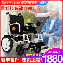 Luo Hua electric wheelchair intelligent automatic folding portable disabled portable ultra light elderly elderly scooter