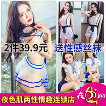 Sexy sexy uniform underwear passion set Sao cute temptation blood dripping open crotch large size provocative perspective hair