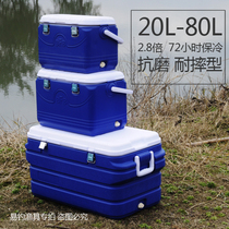 Taiwan autumn month 2 8 times 72 hours cold force sea fishing fishing takeaway incubator ultra-light drop-resistant