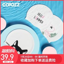 COPOZZ swimming cap female long hair care ear large not Le head adult men waterproof silicone swimming cap fashion cute