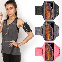 Running mobile phone arm bag Sports mobile phone arm sets men and women universal arm bag arm bag wrist set fitness strap equipment