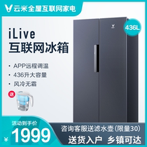 Yunmi BCD-436WMD door refrigerator double door Home smart air-cooled frost-free power-saving Mute Double Door
