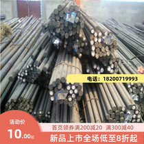 45 steel rod 45 steel 45 steel bar hexagon Q235 A3 304 pair s5mm-8