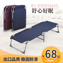 Reinforced office lunch break bed nap bed camp bed bedding simple folding bed bed canvas portable bed