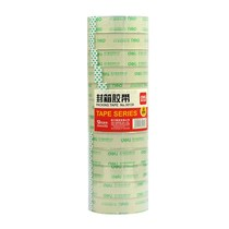 Effective sealing tape (2 4*30y) transparent tape 24mm adhesive tape 30130 medium tape