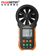 Huayi MS6252A Anemometer Wind speedometer wind speed gauge wind temperature wind detector measures wind speed meter