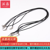 Pies black leather rope diy beads handmade jewelry crystal drop glue accessories necklace Rope Leather Rope