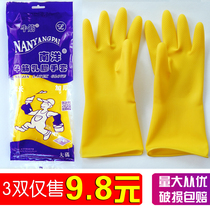 3 pairs of 5 pairs of 10 pairs of Nanyang cattle tendon latex gloves rubber housework kitchen waterproof dishwashing rubber cleaning laundry