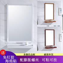 Nepalese bathroom mirror bathroom mirror wall wash vanity mirror space aluminum mirror with shelf