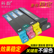 Ke Yun applies Konica Minolta c7440 toner ke Mei magicolor C7450 C7400 powder box