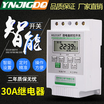 Time control switch kg316t home 220v automatic power-off time control power intelligent timer