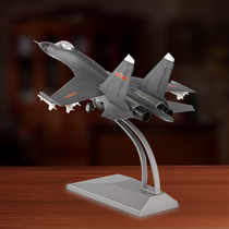 1:72 J-11 fighter model alloy military gift Su-27 static simulation metal airplane model ornaments