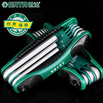 Star tool hex wrench set set gadget folding metric imperial flat head pattern set