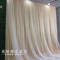 Wedding stage background yarn mantle 2019 new wedding background cloth curtain birthday dessert Taiwan background layout