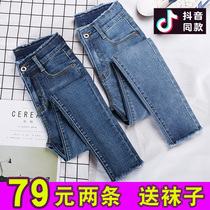 High waist nine points jeans female spring and autumn 2019 new Korean version was thin chic retro elastic tight feet pencil