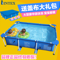 INTEX bracket swimming pool large pipe rack pool adult children thickened simple paddling pool fish pond